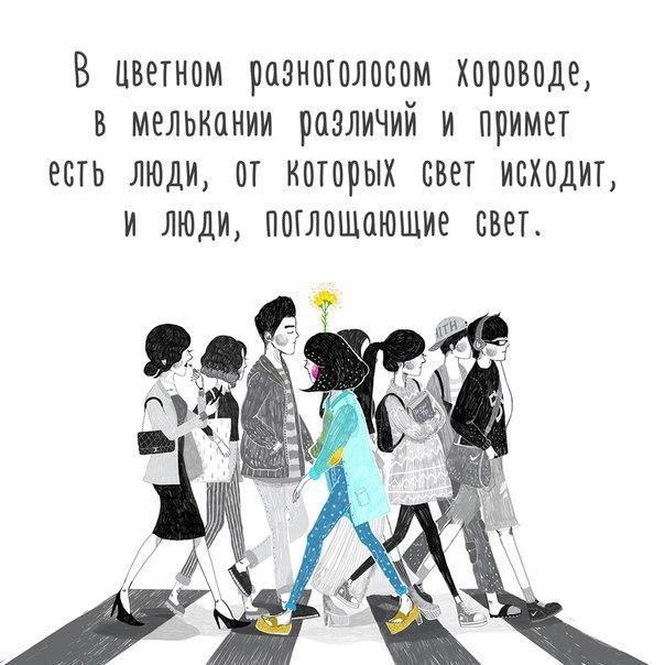 Книги, цитаты